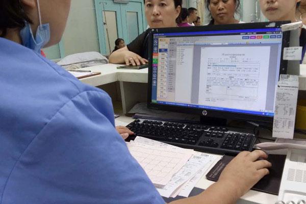 二三级医院信息集成平台数字化医院管理